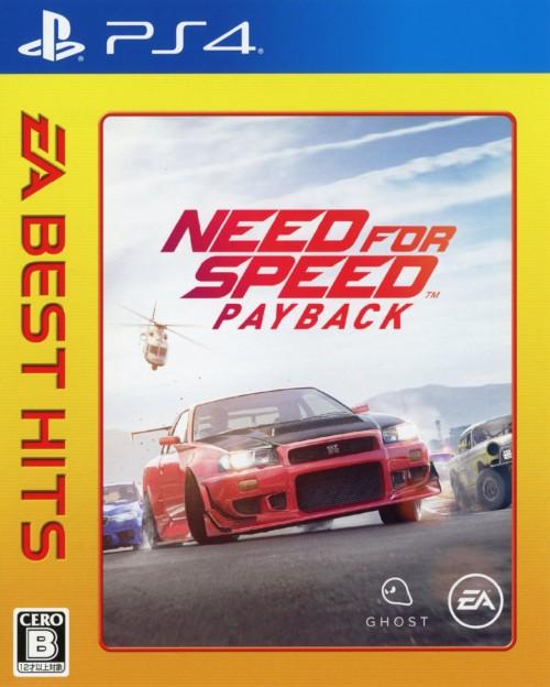 【中古】ニード・フォー・スピード ペイバック EA BEST HITS