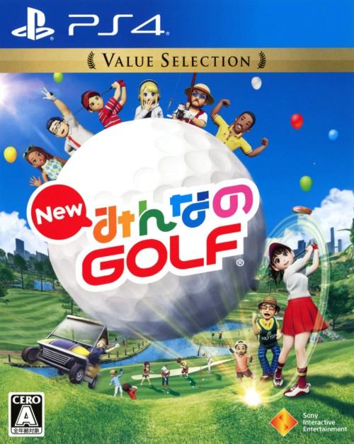 【中古】New みんなのGOLF Value Selection