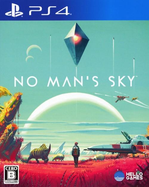 No Man's Skyのジャケット写真