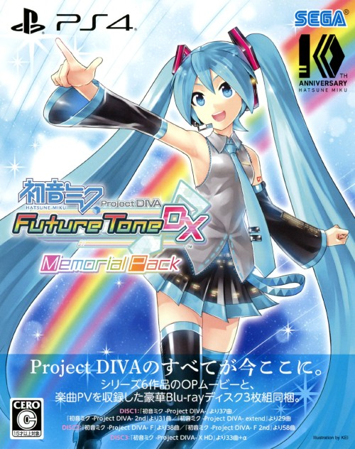 【中古】初音ミク Project DIVA Future Tone DX メモリアルパック (限定版)