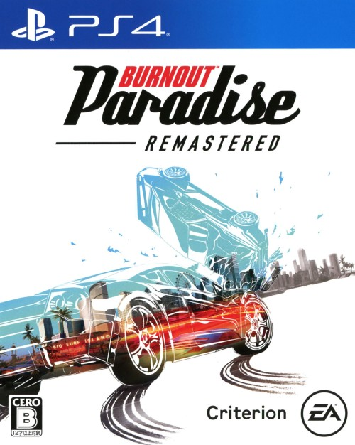 【中古】Burnout Paradise Remastered