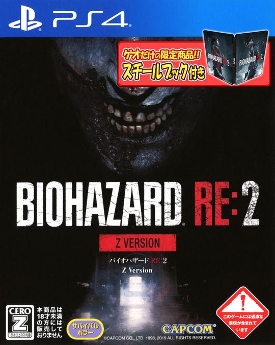 【新品】【18歳以上対象】【ゲオ限定】BIOHAZARD RE:2 Z Version+スチールブック