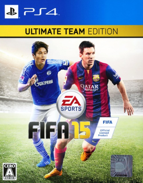 【中古】FIFA 15 ULTIMATE TEAM EDITION (限定版)