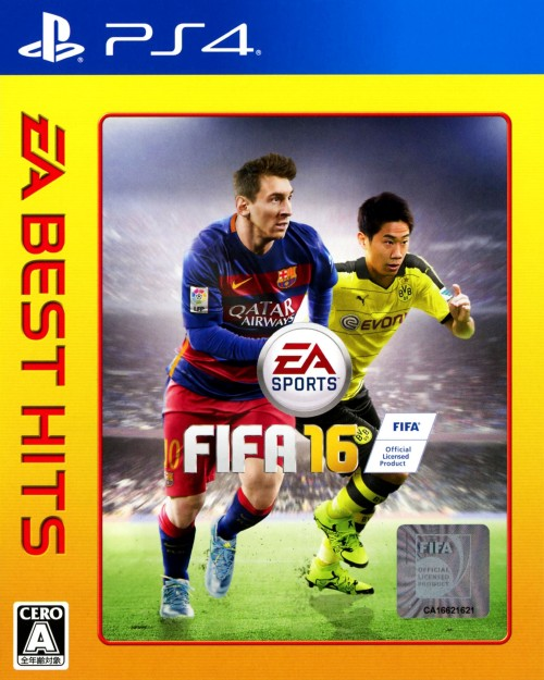 【中古】FIFA 16 EA BEST HITS
