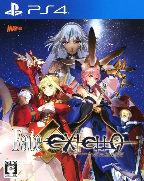 【中古】Fate/EXTELLA
