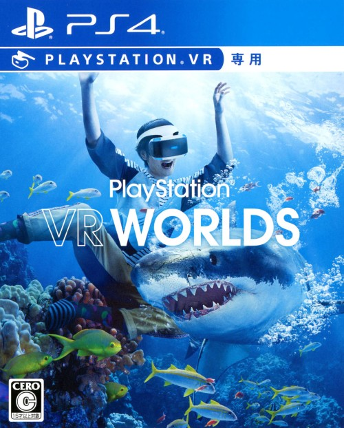 【中古】PlayStation VR WORLDS(VR専用)