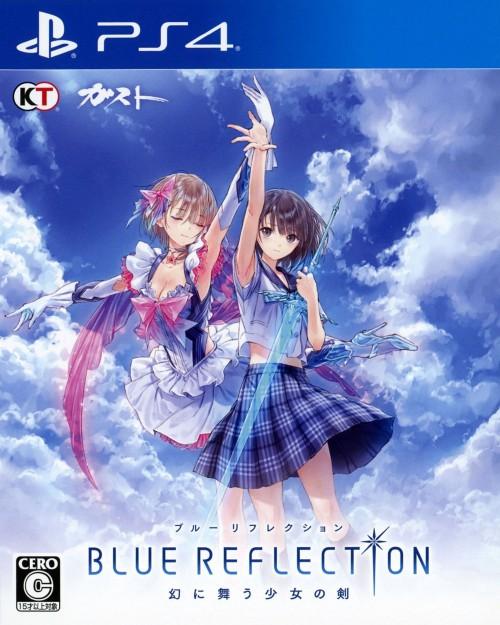 【中古】BLUE REFLECTION 幻に舞う少女の剣