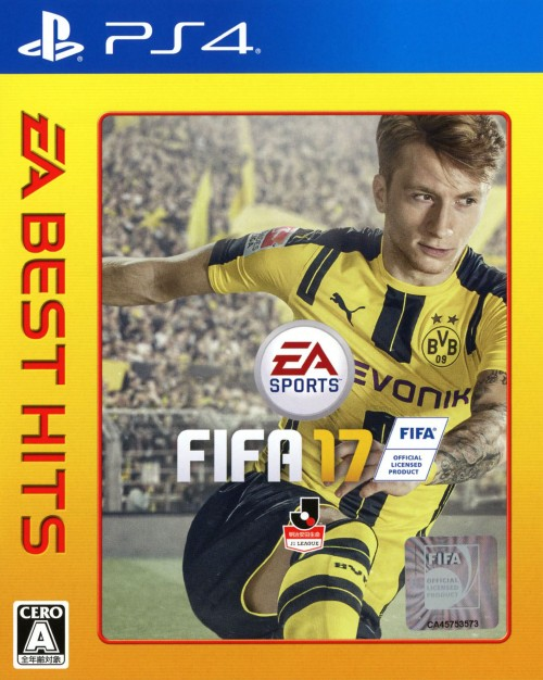 【中古】FIFA 17 EA BEST HITS