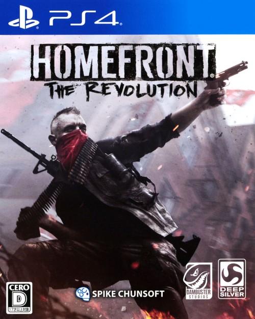 【中古】HOMEFRONT the Revolution