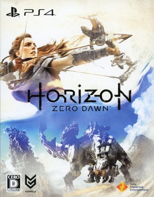 【中古】Horizon Zero Dawn (初回版)
