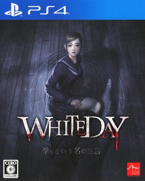 【中古】WHITEDAY〜学校という名の迷宮〜