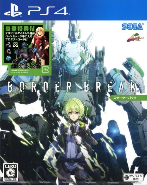 【新品】BORDER BREAK スターターパック(ネット専用)
