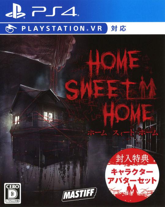 【中古】HOME SWEET HOME