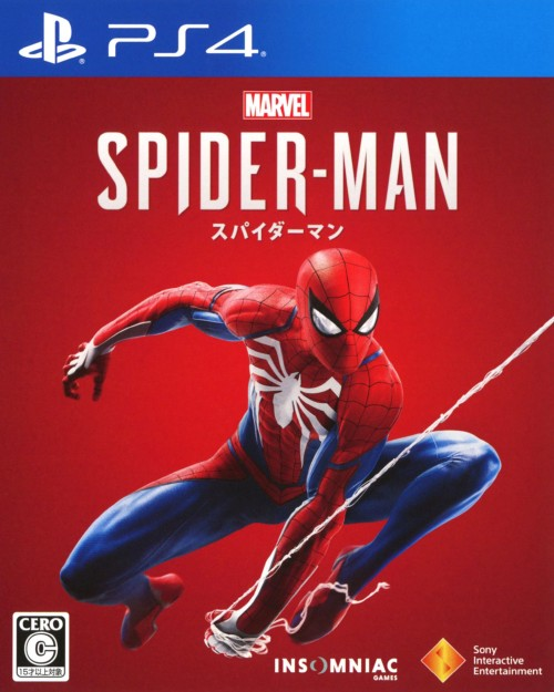 【中古】Marvel's Spider−Man