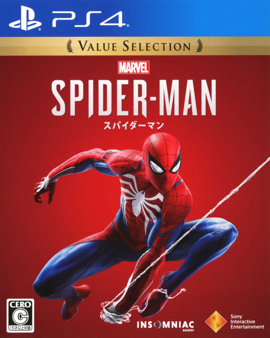 【中古】Marvel's Spider−Man Value Selection