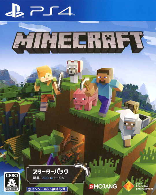 【中古】Minecraft Starter Collection