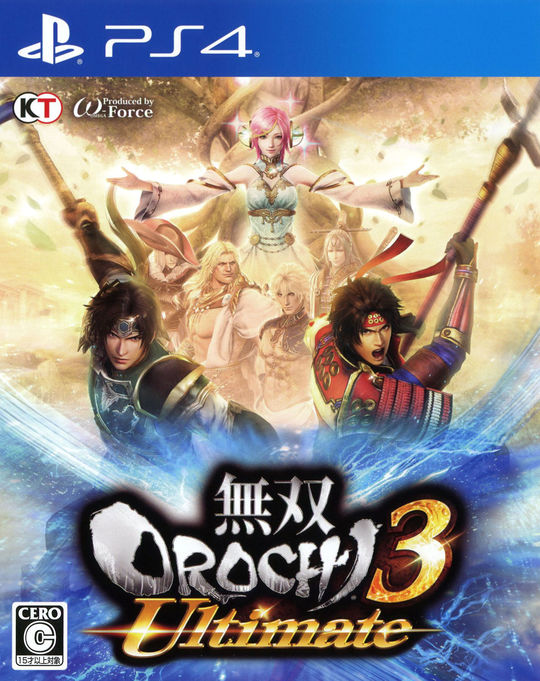 【新品】無双OROCHI3 Ultimate