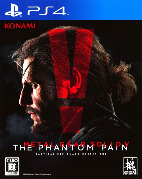 METAL GEAR SOLID5: THE PHANTOM PAINのジャケット写真