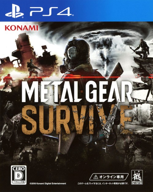 【中古】METAL GEAR SURVIVE