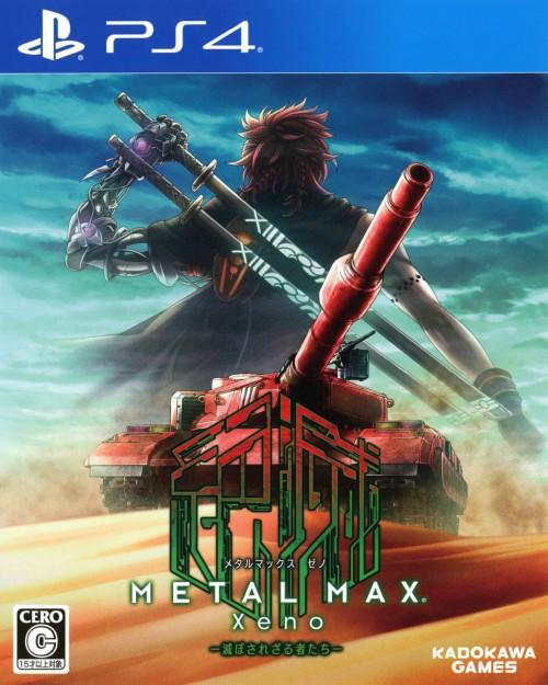 【中古】METAL MAX Xeno(メタルマックス ゼノ)