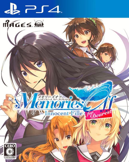 【新品】メモリーズオフ−Innocent Fille− for Dearest