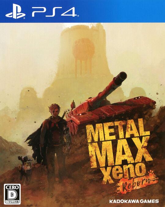 【新品】METAL MAX Xeno Reborn