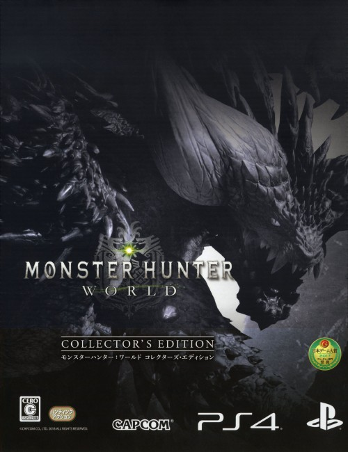 【中古】MONSTER HUNTER: WORLD COLLECTOR'S EDITION (限定版)