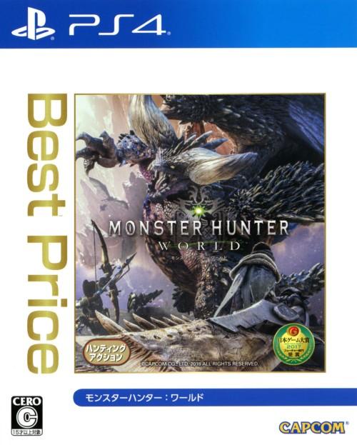 【中古】モンスターハンター:ワールド Best Price!