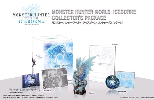 【新品】モンスターハンターワールド:アイスボーン コレクターズパッケージ (限定版)