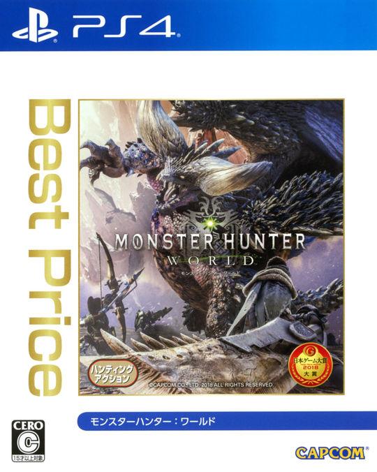 【中古】モンスターハンター:ワールド Best Price