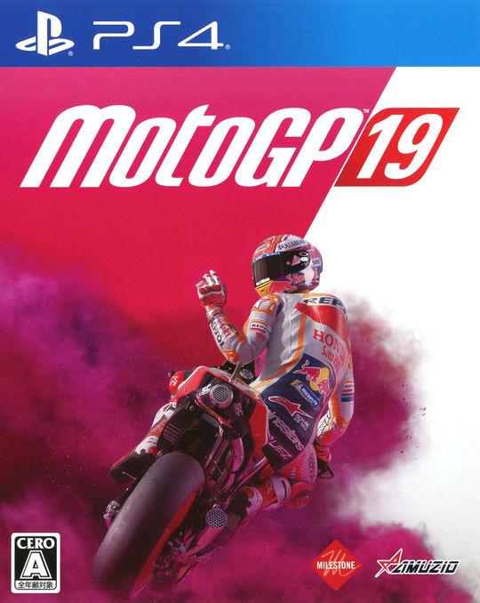 【新品】MotoGP 19