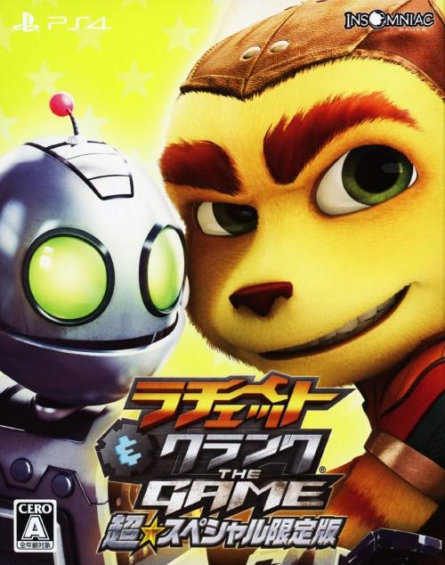 【中古】ラチェット&クランク THE GAME 超★スペシャル限定版 (限定版)