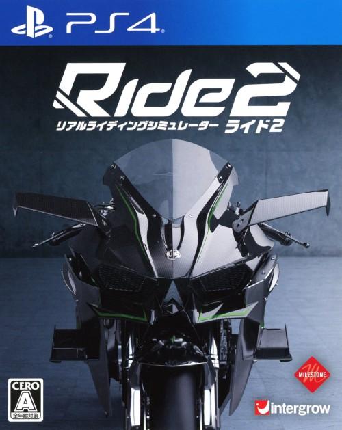 【中古】Ride2(ライド2)