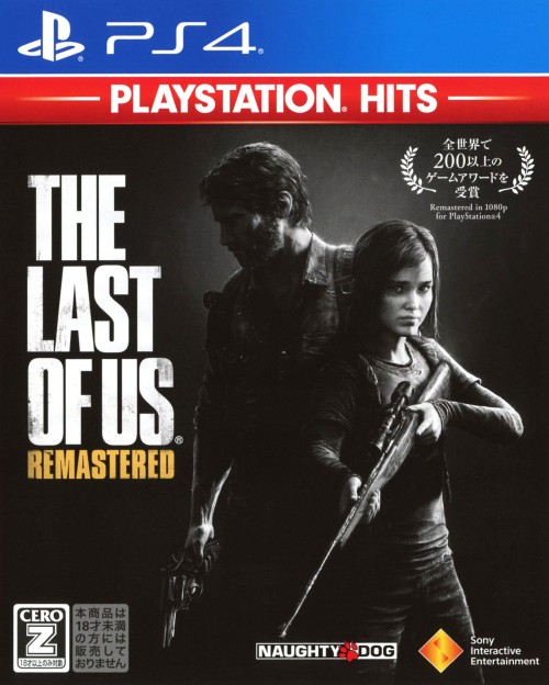 【中古】【18歳以上対象】The Last of Us Remastered PlayStation Hits