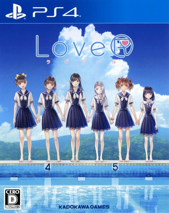 【新品】LoveR