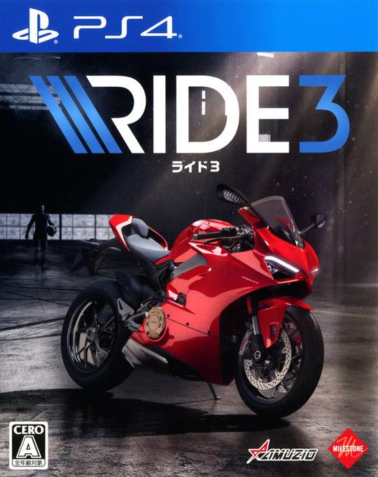 【新品】RIDE3(ライド3)
