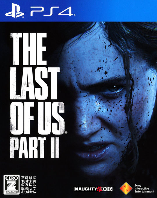 【新品】【18歳以上対象】The Last of Us Part II