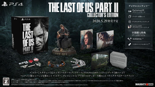 【新品】【18歳以上対象】The Last of Us Part II コレクターズエディション (限定版)