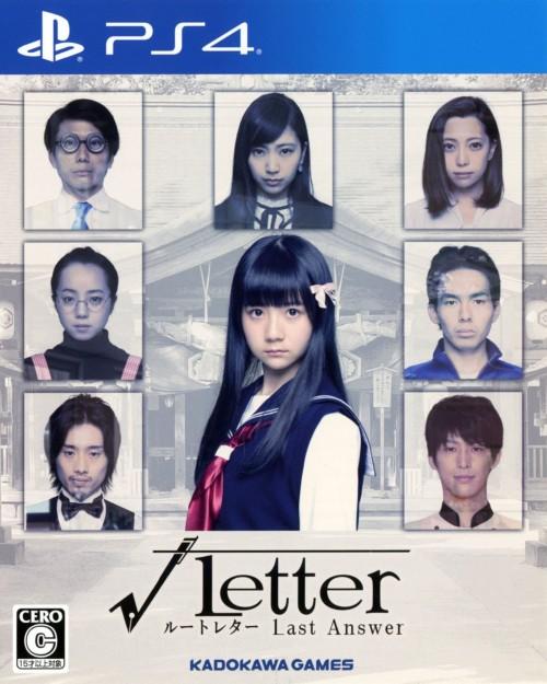 【新品】√Letter ルートレター Last Answer