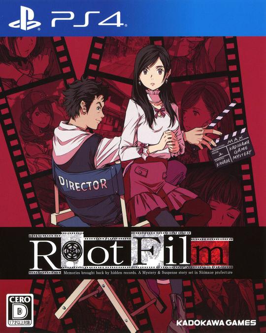 【中古】Root Film