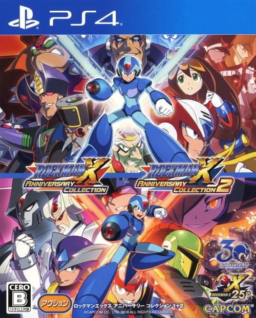 【中古】ロックマンX アニバーサリー コレクション 1+2