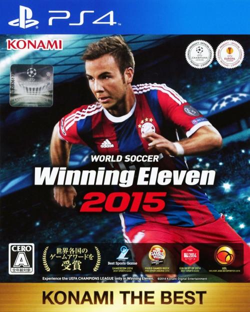 【中古】ワールドサッカーウイニングイレブン2015 KONAMI THE BEST