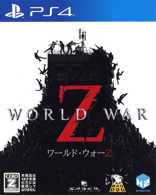 【新品】【18歳以上対象】WORLD WAR Z