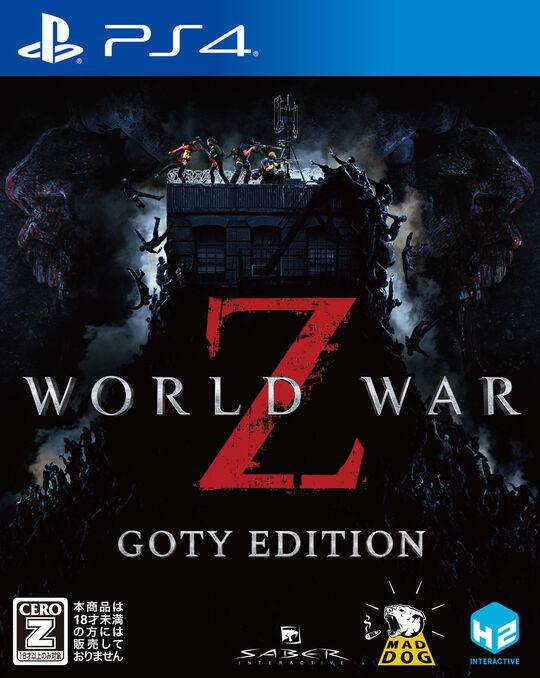 【新品】【18歳以上対象】WORLD WAR Z − GOTY EDITION