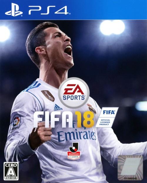 FIFA 18のジャケット写真
