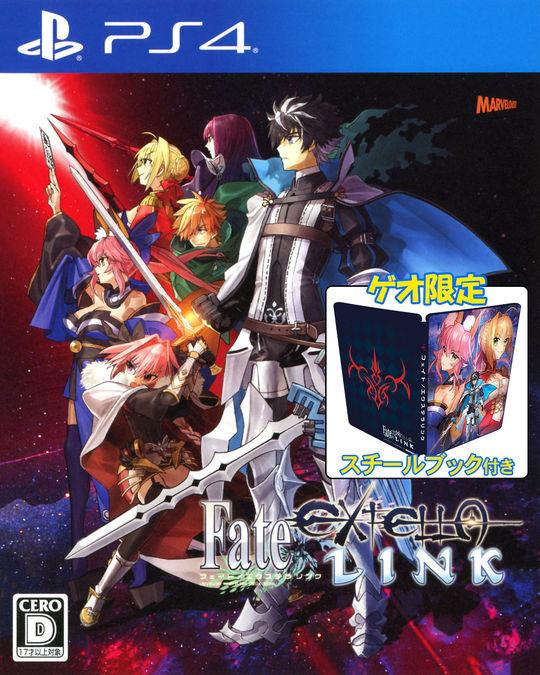 【新品】【ゲオ限定】Fate/EXTELLA LINK+スチールブック