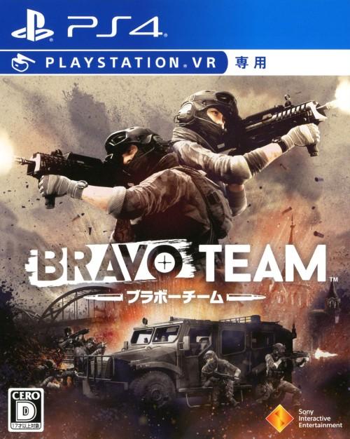 【新品】Bravo Team(ブラボーチーム)(VR専用)