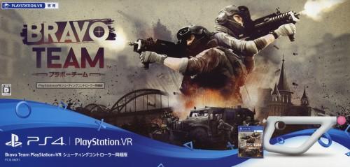 【新品】Bravo Team PlayStation VR シューティングコントローラー同梱版(VR専用) (同梱版)