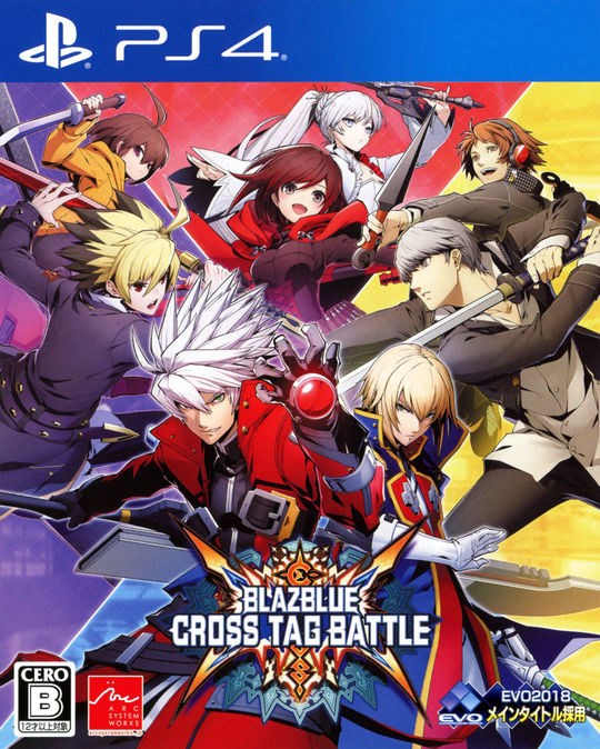 【中古】BLAZBLUE CROSS TAG BATTLE