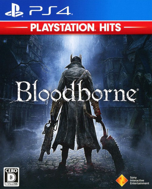 【中古】Bloodborne PlayStation Hits